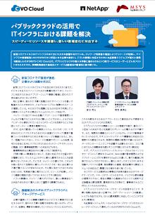https://news.mynavi.jp/itsearch/assets_c/msys001.png