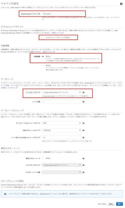 https://news.mynavi.jp/itsearch/assets_c/s-Fess37_002.jpg
