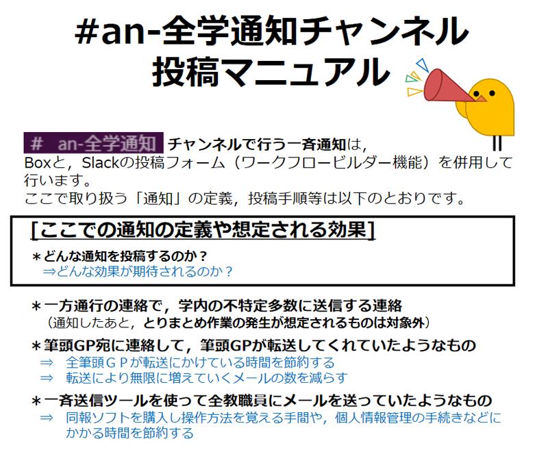 https://news.mynavi.jp/itsearch/assets_c/titechslack01.png