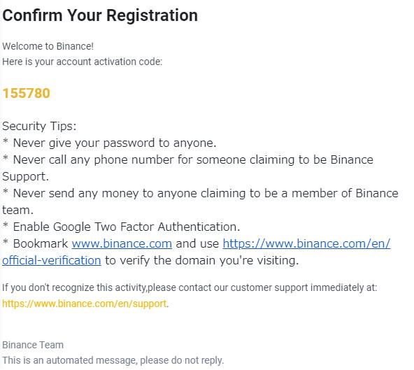 BINANCEのアカウント確認メール