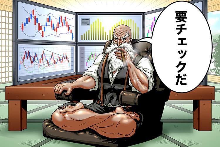 株の銘柄選びのコツ!初心者がチャート機能で勝つためのポイント
