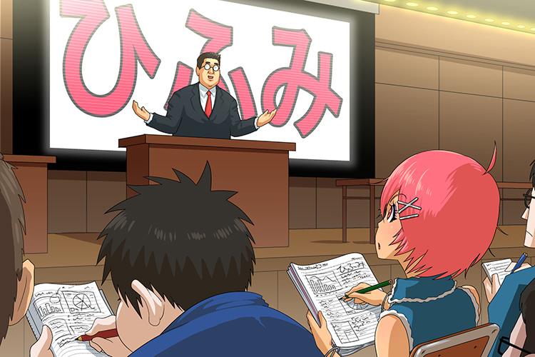 ひふみ投信セミナー!満員御礼の運用報告会@名古屋に行ってきました