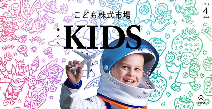 ユメ株のキャプチャー画像