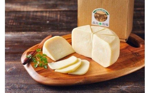 森高牧場チーズ