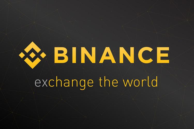BINANCE(バイナンス)の特徴と日本人が登録する方法を解説