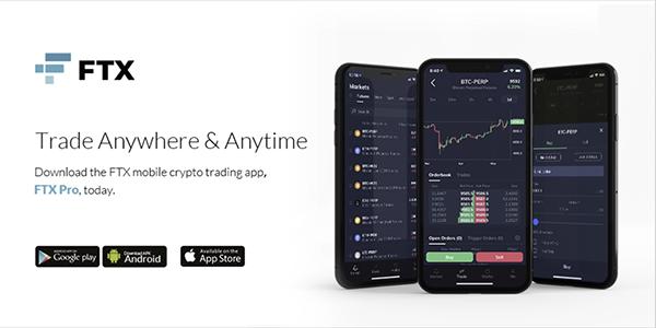 FTXのアプリ