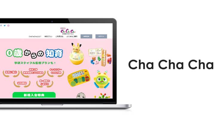Cha Cha Cha 公式サイト