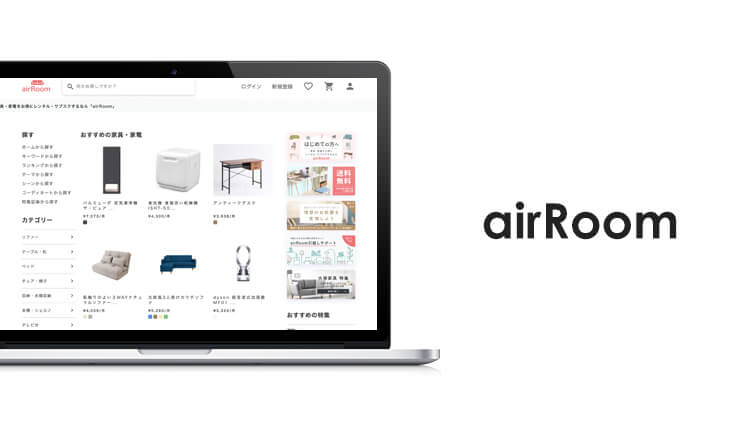 airRoom