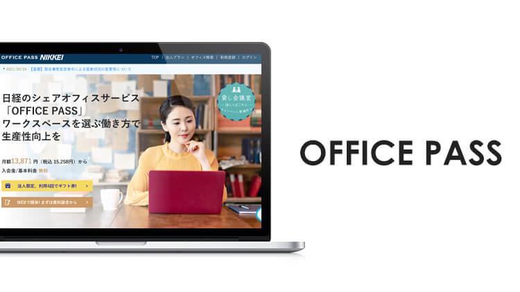OFFICE PASS