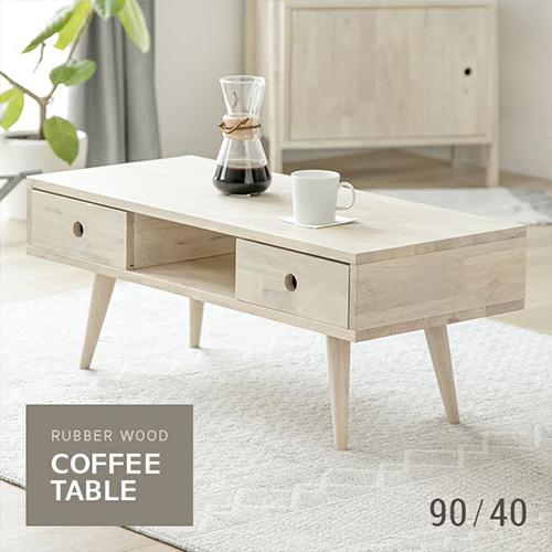 天然ラバーウッド製 収納付きコーヒーテーブル
