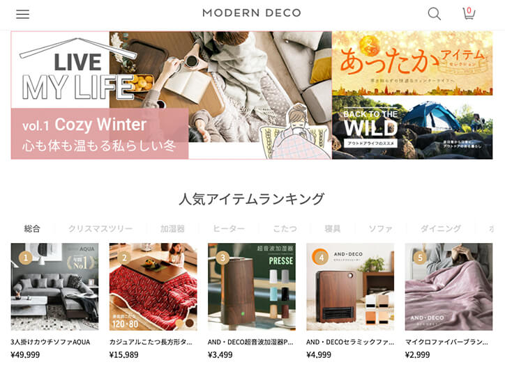 MODERN DECO(モダンデコ)公式サイト