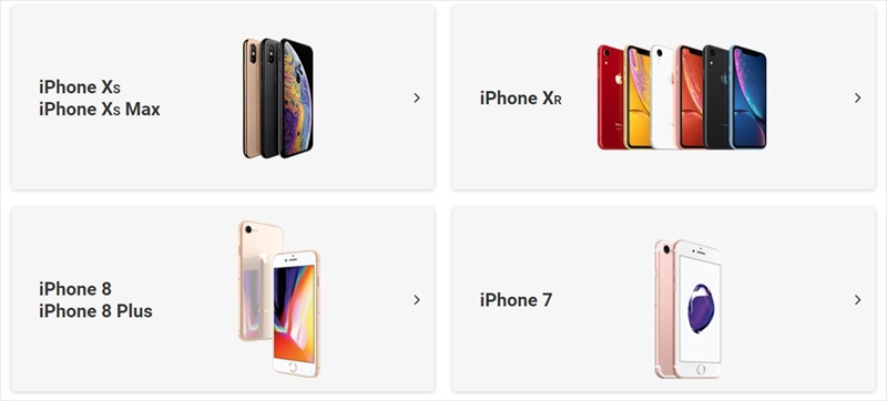 歴代のiPhoneを比較