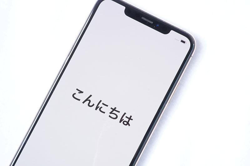 新しく購入したiPhoneが初期状態か確認する