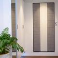 機能性壁材「エコカラット」 - 設置するだけで調湿、脱臭、有害物質の低減が可能!?
