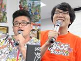 ドラゴンクエストXが札幌にあらわれた! ツクモが札幌でスペシャルイベントを開催