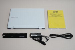 パッケージには本体、バッテリー、ACアダプタ、電源ケーブル、マニュアル類(製品仕様書、ファーストステップガイド、マウスコンピューターサポートマニュアル、保証書)が同梱されている