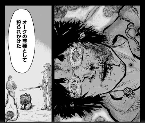 転生 漫画バンク