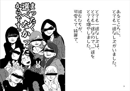 """ジャンル別】女性の""""裏側""""に迫る! おすすめルポ・エッセイ漫画特集 ..."""