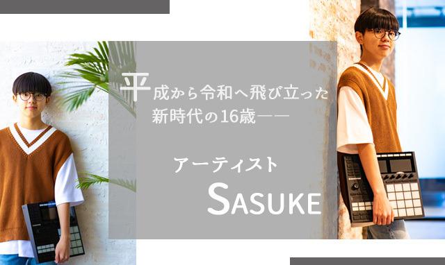 Sasuke%e3%81%8f%e3%82%93%e7%9c%8b%e6%9d%bf%e7%a2%ba%e5%ae%9a