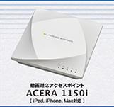 ACERA1150i