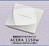 ACERA1150w