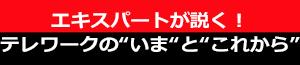 tsumiki_title