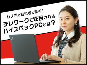tsumiki_workstation