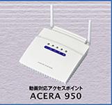 ACERA950
