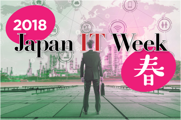 Mynavi20180521 japan it week