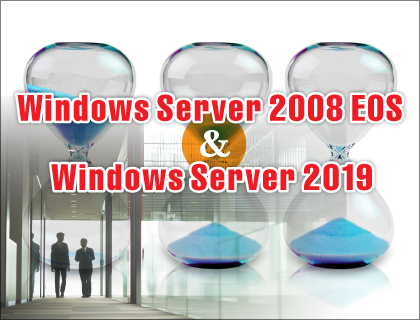 Windows server 2008 eos & windows server 2019