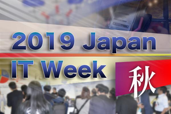 2019itweek