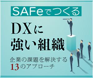 Index.iapp