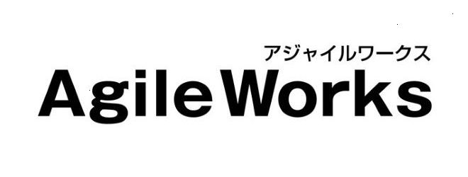 AgileWorks 株式会社エイトレッド