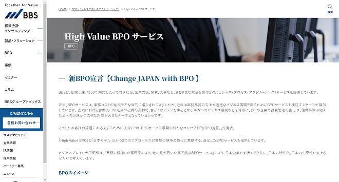 High Value BPO