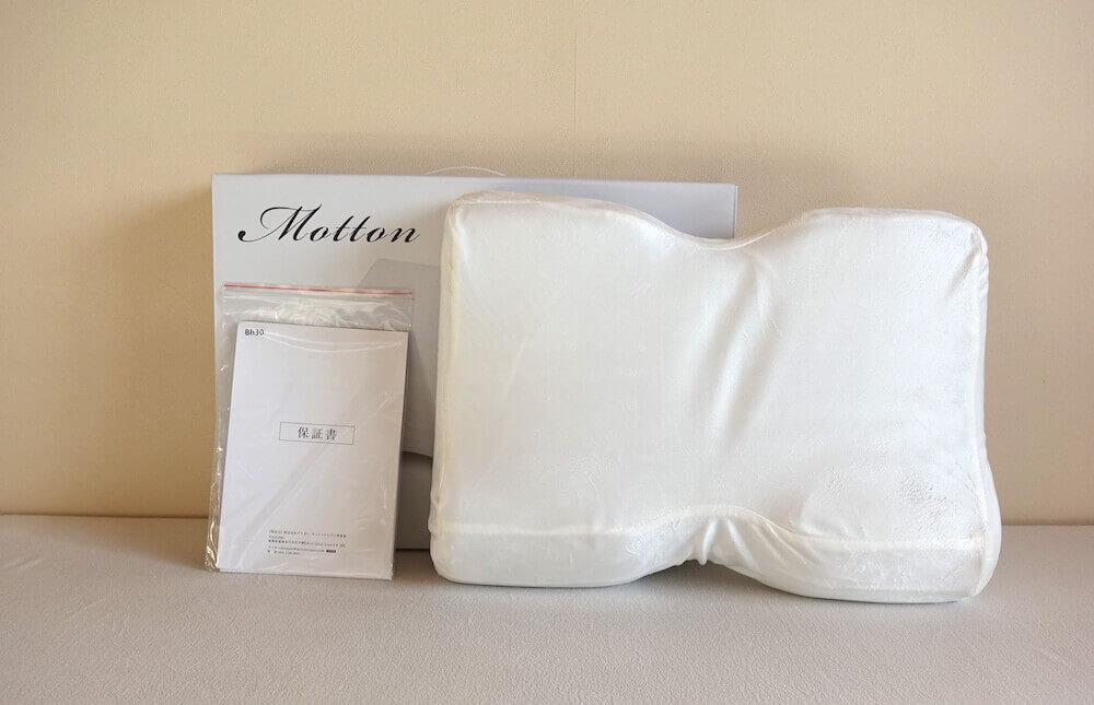 おすすめ枕の選び方と種類