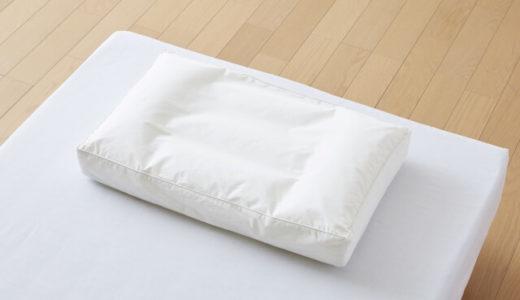 【ニトリの枕おすすめランキング】口コミや評判も調査