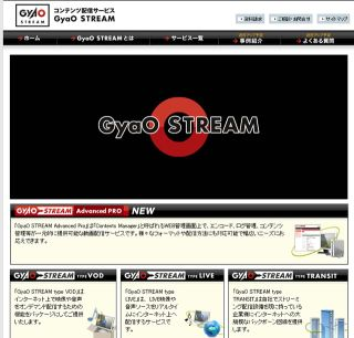GyaO STREAM