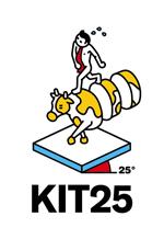 アートディレクター寄藤文平による初のイラスト展kit25 At Btfで開催
