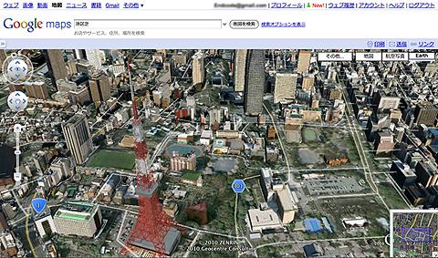 グーグル マップ 印刷 ぼやける