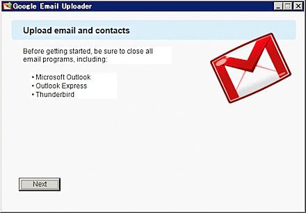 Gmail』を便利にするツール ...