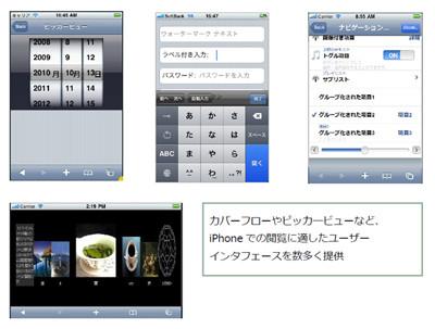 グレープシティ El Tabelle Sheet for Windows Forms 4.1J 20追加ライセンス ...