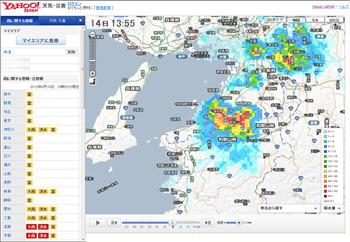 天気 雨雲レーダー