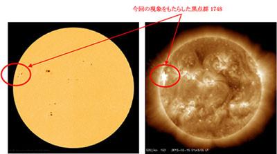4連続の大規模な太陽フレア発生