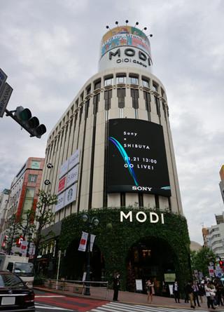 HMVが渋谷に復活、苦境の書籍・CDを売り込むローソンHMV ...