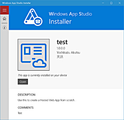 Windows App Studio Installer」が公開、作成したUWPアプリを