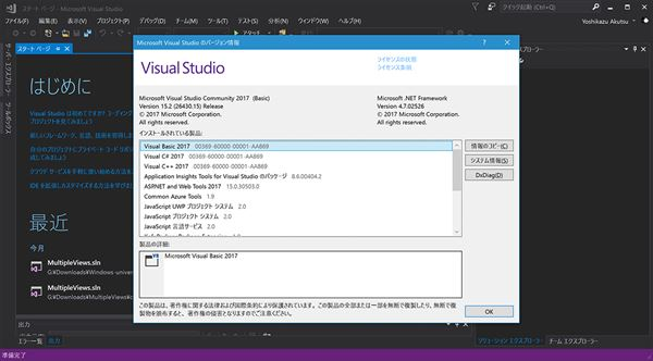 Visual Studio 2017がIntel AVX-512をサポート | マイナビニュース