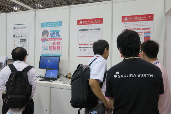 https://news.mynavi.jp/article/20170713-aiexpo2017sakura/images/001.jpg