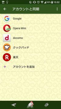 8ebd6efe84 Androidスマートフォンのバッテリーを節約する9つの方法   マイナビニュース