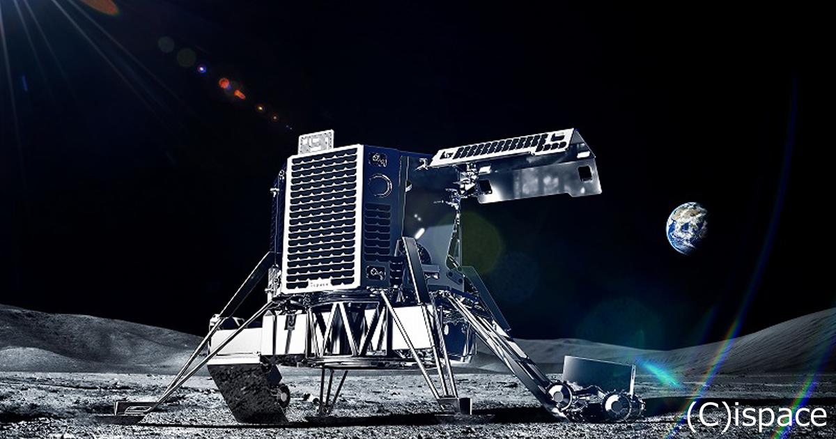 Google Lunar XPRIZEは終了 - 民...
