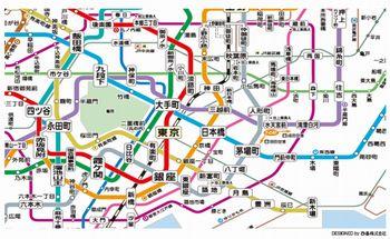 東京メトロ、人形町駅と水天宮前駅を乗換駅に設定 | マイナビ ...